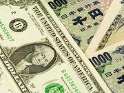 coppia USD/JPY