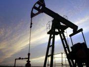 Petrolio Greggio USA, rimanenze