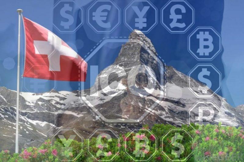 """La Svizzera vuole essere una """"cripto-nazione"""""""