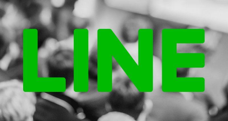 LINE Corporation, la società dietro LINE messenger, sta lavorando per un exchange di cryptovalute che sarà integrato con la loro app.