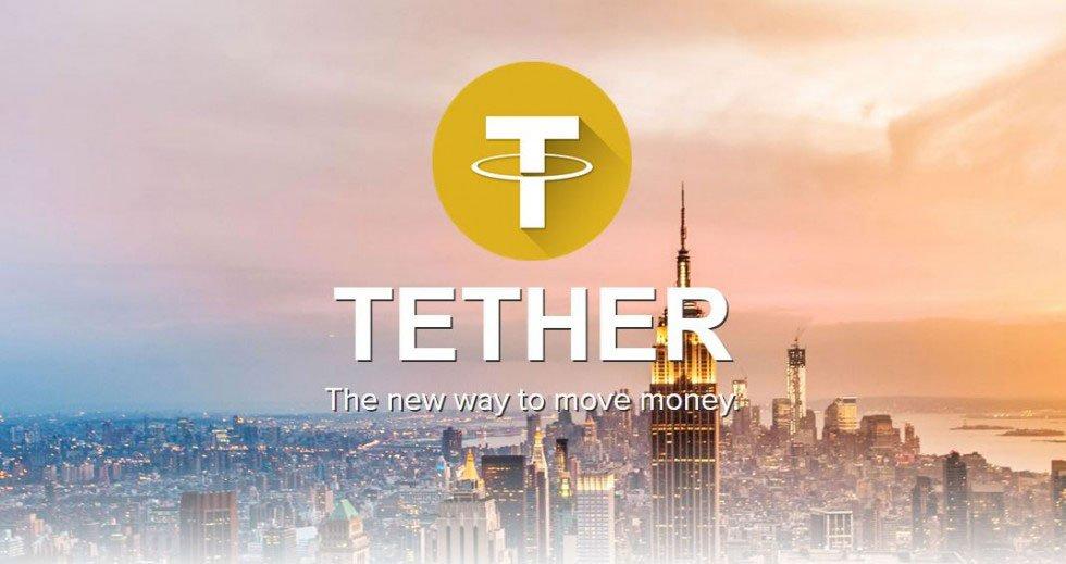 Theter