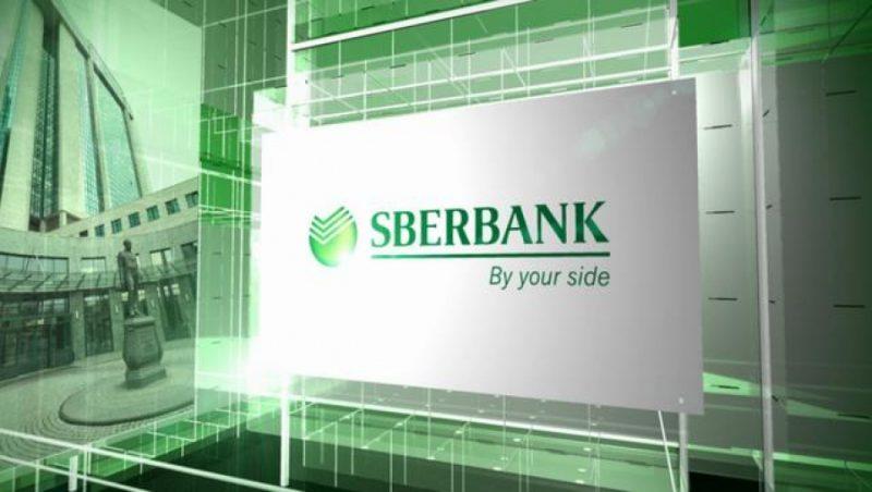 Russian Sberbank sta per stabilire un exchange di crypto a Zurigo, Svizzera