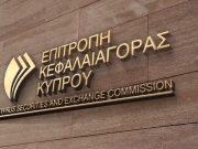 CySEC adotta le linee guida ESMA sull'organo di gestione degli operatori di mercato