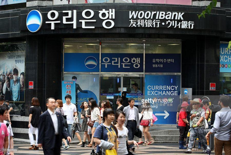 La Woori Bank of Seoul riferisce di aver superato con successo la prova di ripple