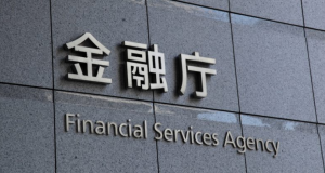 """""""Tutti gli scambi di criptovaluta in Giappone devono rispettare cinque nuovi criteri """""""