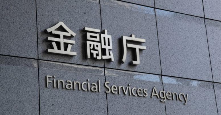 """""""Tutti gli exchange di criptovaluta in Giappone devono rispettare cinque nuovi criteri """""""