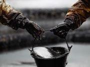 Quotazione Petrolio in tempo reale