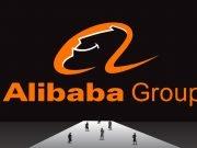 E' possibile fare Trading azioni con Alibaba?
