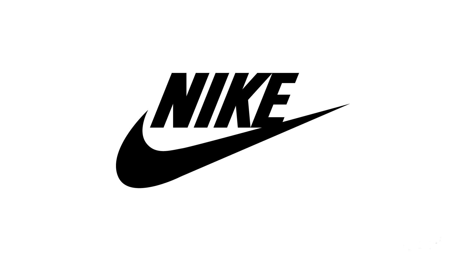Quando conviene fare Trading con le Azioni Nike?