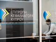 CySEC emette i primi regolamenti sulla criptovaluta