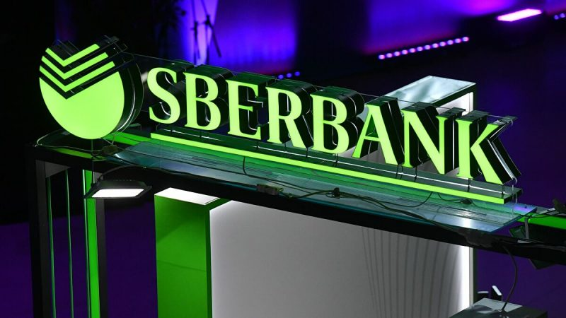 La Sberbank russa chiede l'approvazione per lanciare la propria criptovaluta