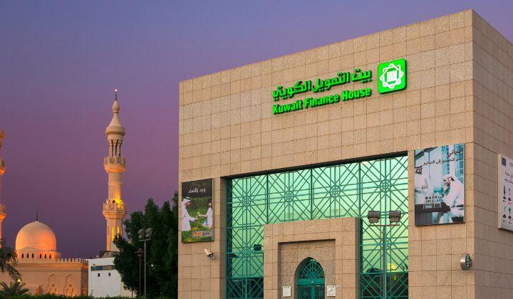 Ripple: prima banca in Kuwait ad aprire un rete di pagamento basato su RippleNet