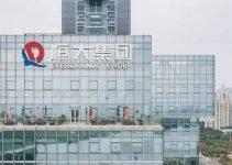 La Cina inietta $ 19 miliardi per salvare Evergrande, ecco come può trarne vantaggio il mercato delle criptovalute